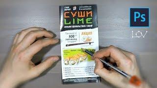 видео Полиграфия | Реклама во Владимире