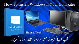 How To Install Windows 8.1 in PC/Laptop, Urdu/Hindi l Hamza Tech