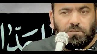 Hasan Aghamiri - Ghodrate Eshgh | حسن آقامیری - قدرت عشق