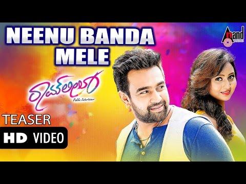 Ramleela| Neenu Banda Mele Song Teaser...