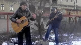 Королева - Беспредела  (авторская песня на гитаре)