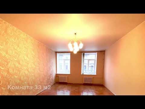 Сдаётся квартира в центре Санкт-Петербурга от месяца и более!