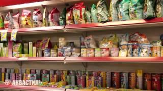 Сухие и влажные корма для кошек и собак. Зоотовары