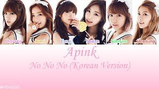 Apink (에이핑크): No No No (노노노) Lyrics