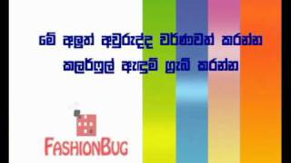Fashion Bug - New Year TV commercial Thumbnail