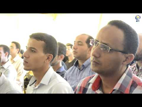 MATE Agadir  & Leaders R' Us English Club two-day Conference at the CRMEF Inzegane