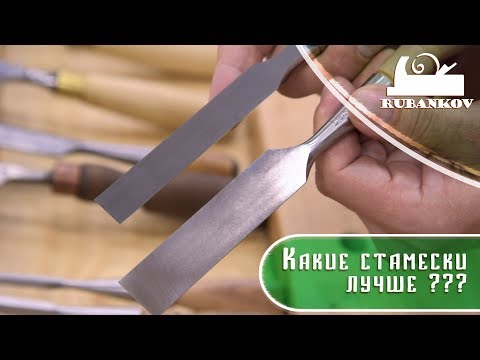 Best chisels for woodworking, an overview of wood chisels