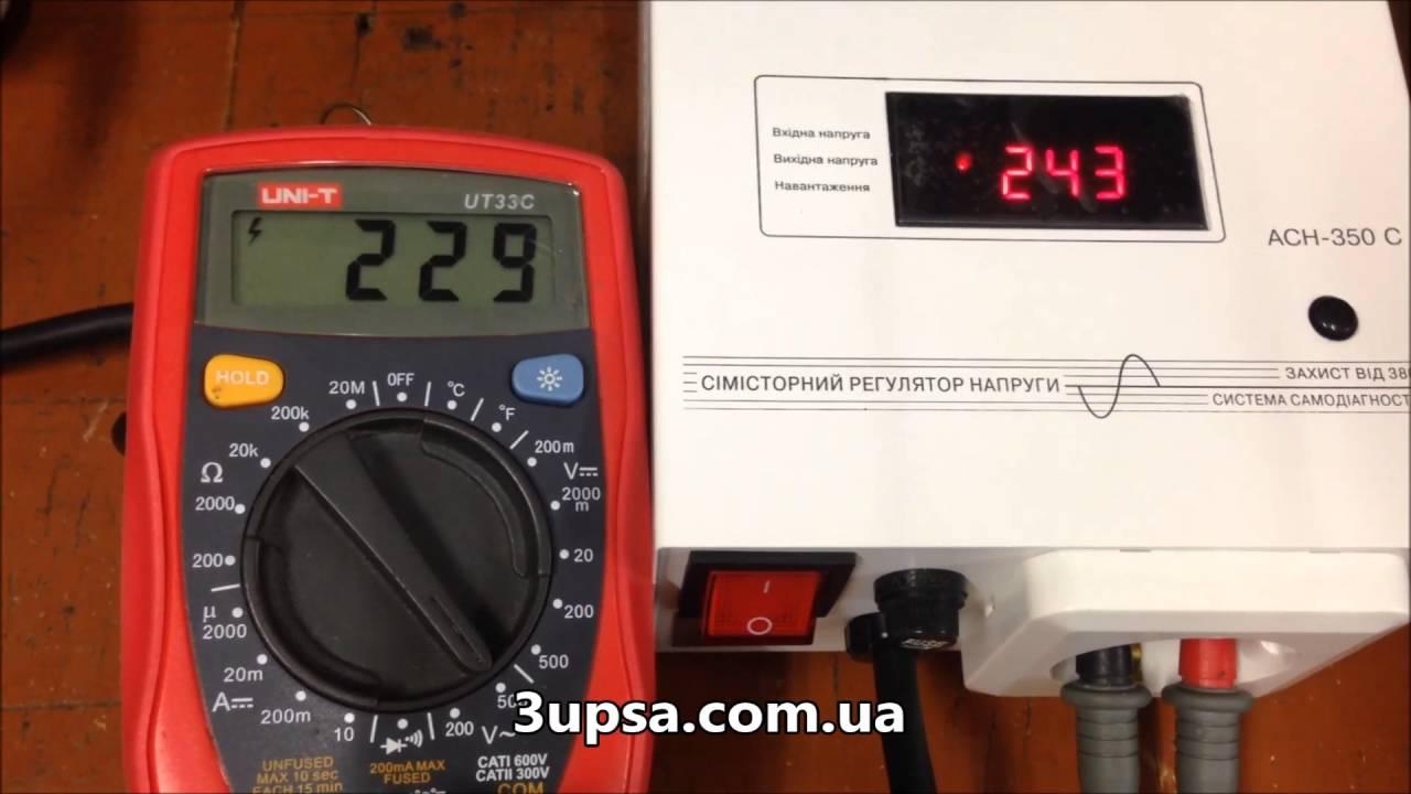 Симисторные стабилизаторы напряжения для холодильника липецкие сварочные аппараты