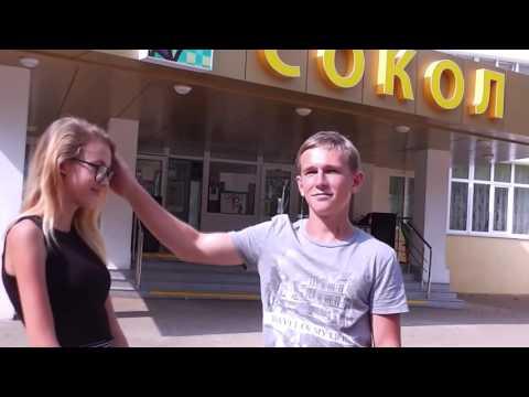 «УДАРЬ ЕЁ»  Re-mix