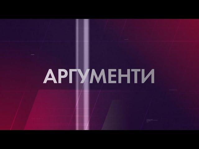 Негода на Монастирищині | гість - протоієрей Ростислав Смірнов | АРГУМЕНТИ - 22.06.2020