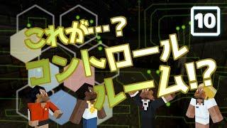 【マイクラ】刑務所から逃げ出す物語~第四章~【10日目】