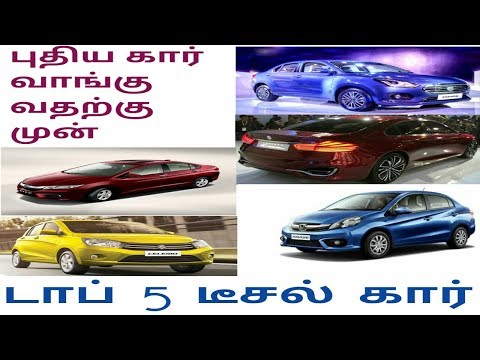 top 5 diesel cars in india in tamil/தமிழ்
