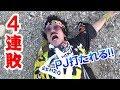 おい!阪神4連敗やないか!陽川にホームランが出るも中日アルモンテ・ビシエドが大暴れ!