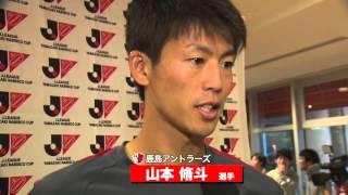 Jリーグ女子マネージャー佐藤美希が、2015Jリーグヤマザキナビス...