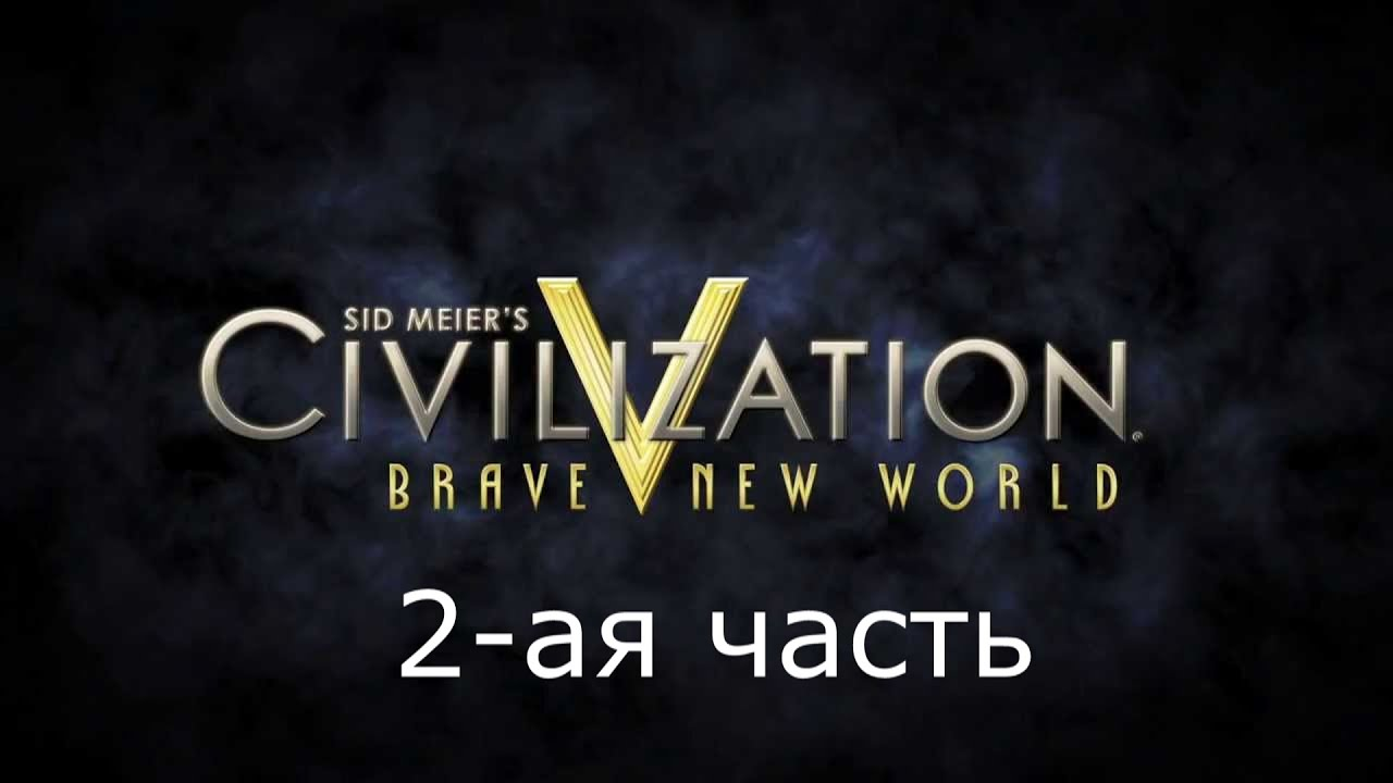 brave new world civilized vs savage 1 what is the savage doing when bernard and helmholtz come to say goodbyethe savage is drinking/eating a formula he made for himself to aid him in forgetting about civilization2.