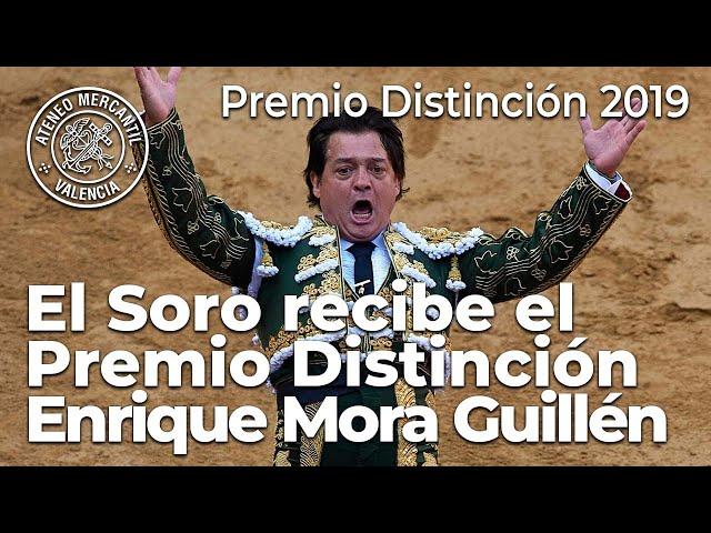 Gala del XVI Premio Distincion a El Soro