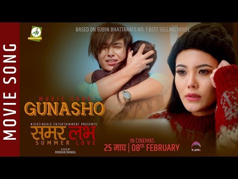 GUNASO CHHAINA | New Nepali Movie  SUMMER LOVE Song | Ft. Ashish Piya, Rewati Chhetri thumbnail