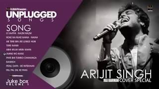 Best Hindi Unplugged songs 2018 | Arijit Singh | Atif Aslam | Raj Barman | Cover Songs | Special