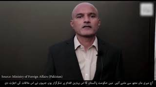 The Indian Spy who got Caught in Pakistan - Kulbhushan Yadav