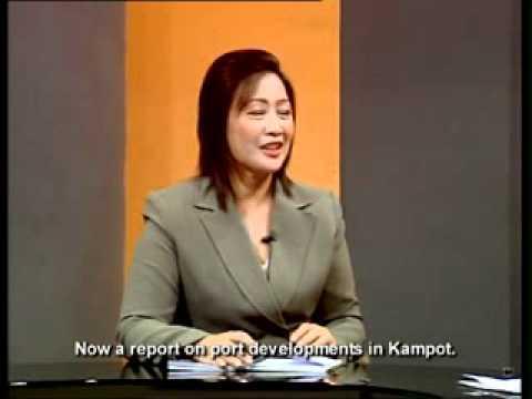 Ports Development: Kampot