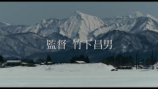 『ミッドナイト・バス』予告編