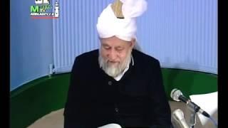 Darsul Quran. Āl Imran [Family of Imran]: 158 - 160