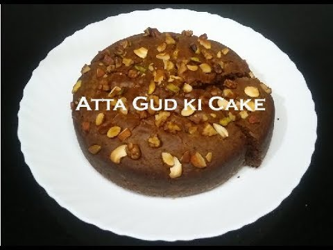 Without Oven,Egg & Sugar Whole Wheat Jaggery Cake...