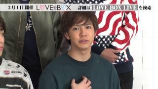 musicるTV×BREAK OUT presents LOVE BOX 2015開催を目前にしたGENERATIO...
