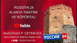 Değişim Sende: Rossiya 24 TV Kanalında Alanya Tanıtımı ve Röpörtaj