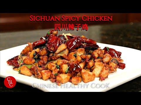 Sichuan Spicy Chicken 四川辣子鸡 (中文字幕,Eng Sub)