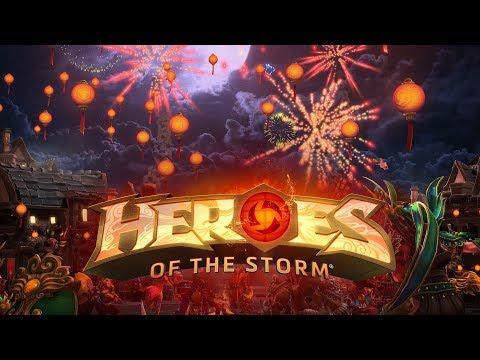 видео: Лунный фестиваль 2018 в heroes of the storm!