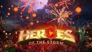 Лунный фестиваль 2018 в Heroes of the Storm!