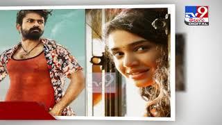 Uppena OTT release: Vaishnav Tej starrer to release on Netflix? - TV9