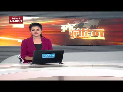 Bullet Bulletin: Top 20 national, political and global news stories of the day