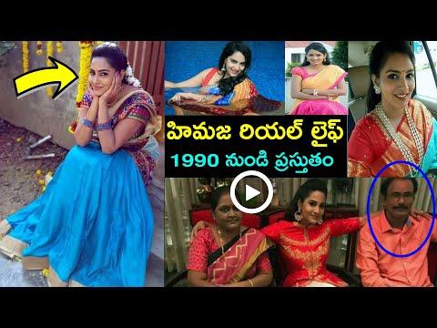himaja-telugu-tv-actress-real-life-|-family-|-husband-|-marriage-photos