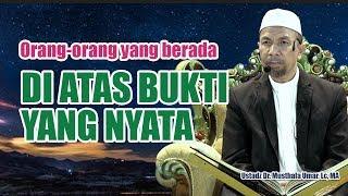 ORANG-ORANG YANG BERADA DIATAS BUKTI YANG NYATA | Surah Hud 17 | Ustadz Dr. Musthafa Umar, Lc. MA