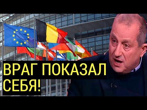 Блестящий анализ! Яков Кедми УНИЧТОЖИЛ западных русофобов