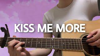 [1절만 혬] 도자 캣 - Kiss Me More / …