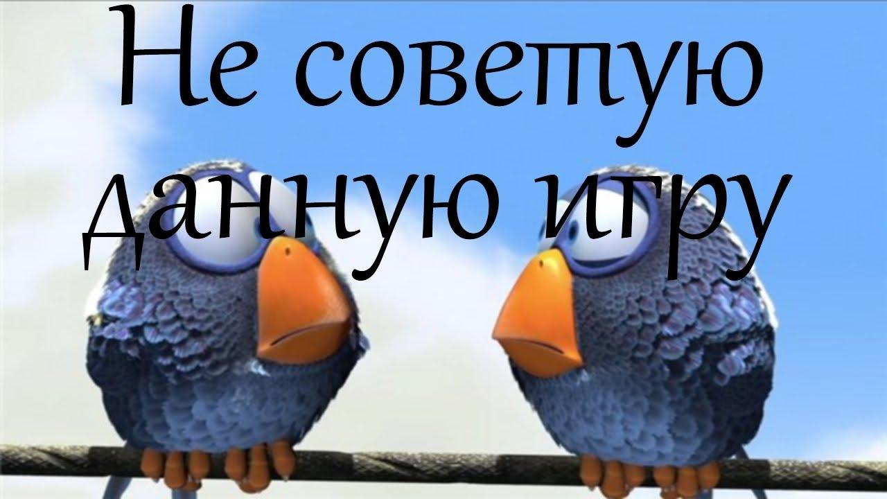 Можно ли заработать в игре Goldenbirds? Игра с выводом денег, заработок в интернете