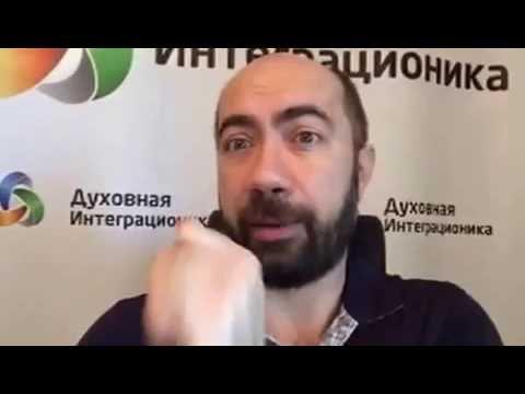 Галина Гроссманн - Похудение - Омоложение лица и организма