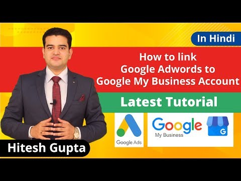 How To Link Google Ads To Google My Business Tutorial In Hindi 2019 | Google Account Linking thumbnail