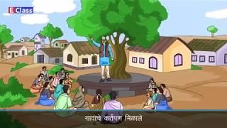 Standard 5, Evs2 chapter 8, Marathi Medium, Maharashtra Board (updated syllabus)