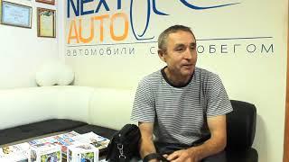 Сдать Volkswagen Passat B6 на выкуп в НЭКСТ АВТО | Чебоксары Казань Нижний | Отзыв о NEXTAUTO(, 2017-08-23T06:09:00.000Z)