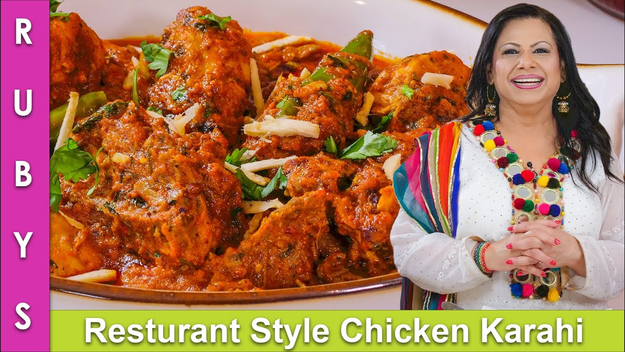 Resturant Style Karahi Chicken Super Fast, Easy & Yummy Recipe in Urdu Hindi - RKK