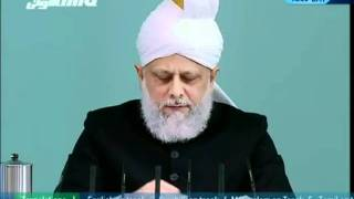 khaleefa tul masih khamis Honour of the Holy Prophetsaw and blasphemy law clip9