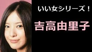 【チャンネル登録】はコチラ⇒ http://ur0.work/D0Ea 【関連動画】 【爆...