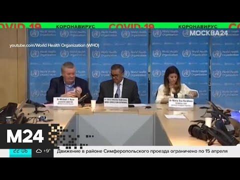В Китае отметили спад заболеваемости коронавирусом - Москва 24