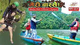 Meri Bassai, Episode-554, June-12-2018, By Media Hub Official Channel