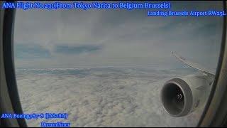 ANA231便 ブリュッセル空港RW25L着陸  ANA Flight no 231 Brussele Airport Landing RW25L