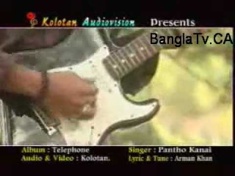 Free Bangla Natok, Bangla Movie, Bangla Music, Bangla Ringtone, Live Bangla TV.flv